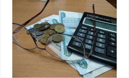 Предельный индекс изменения оплаты ЖКУ устанавливает Правительство РФ