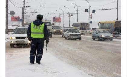 ГИБДД напоминает жителям Бердска о мерах безопасности в дни снегопада и гололёда