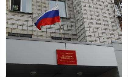 Выпущен на свободу с правом реабилитации оправданный присяжными житель Бердска