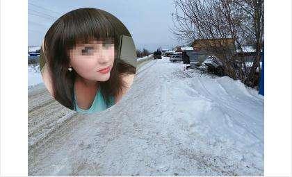 Кристина Х. погибла на дороге на ул. Энтузиастов