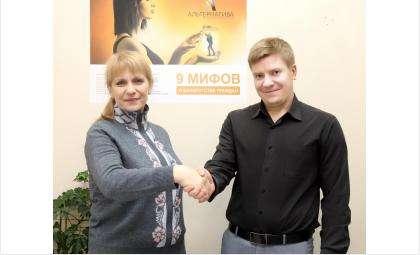 Клиентка Ирина Владимировна с юристом ФПК «Альтернатива»