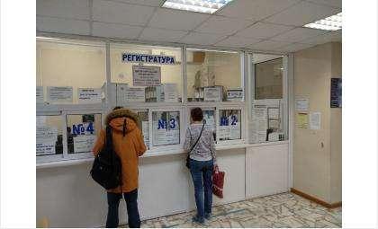 Поликлиники примут пациентов и на каникулах