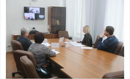 Комиссия провела первое заседание