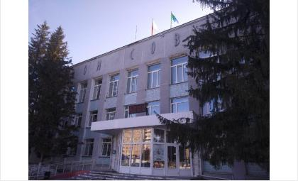 Конкурс на должность главы Бердска продолжается