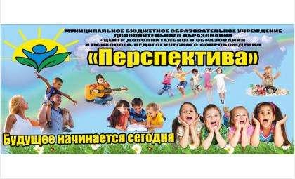 Бесплатную помощь окажут детям и родителям педагоги-психологи