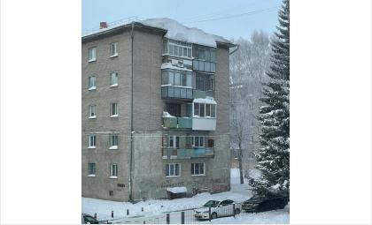 Обратите внимание на свои балконы!