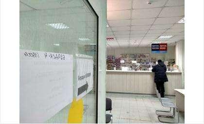 В 2020 году - эпоху развития почтовых сервисов - бердчане получают посылки на другом конце города