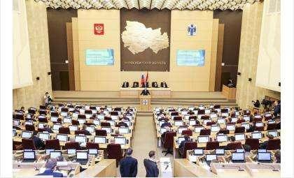 Бюджет-2021 в Новосибирской области принят единогласно