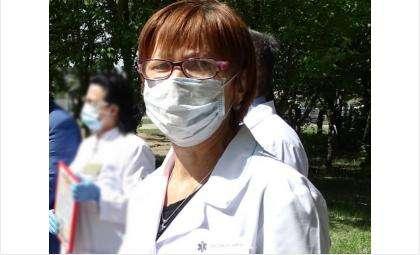 Елена Голубкова привлечена к ответственности как должностное лицо