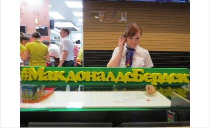 """""""Додо Пиццу"""" и """"Макдоналдс"""" в Бердске проверили на санэпидрежим в дни COVID-19"""
