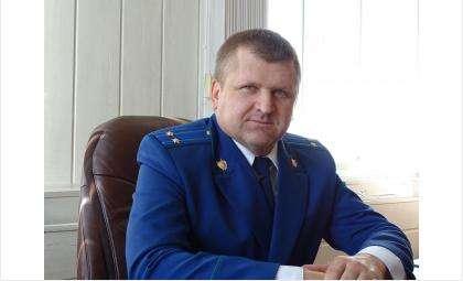 Роман Сивак более 5 лет возглавлял бердскую прокуратуру