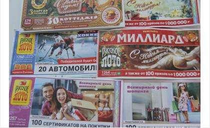 Около 61 млн рублей новосибирцы выиграли на почте по лотерейным билетам в 2020 году