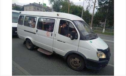Каждый день на маршрут выходит 3 единицы транспорта