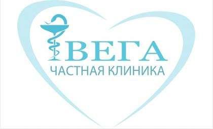 Клиника «Вега» примет на работу специалистов