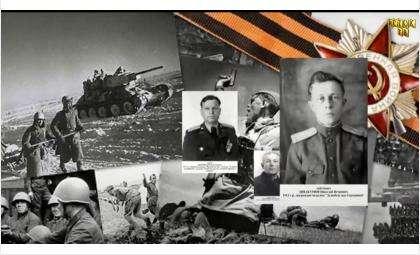 Искитимский телепроект «Офицеры Победы»