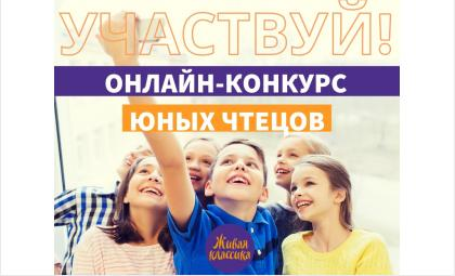 Подростков из Бердска приглашают на чтецкий марафон «Живой классики»