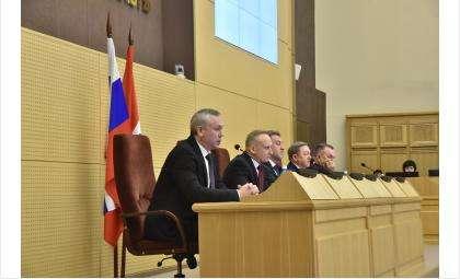 Сессия Заксобрания Новосибирской области 25 февраля 2021 года