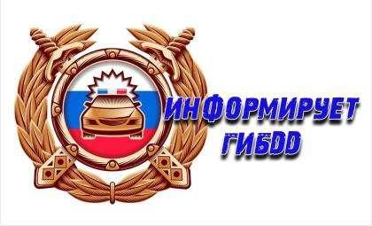 Три ДТП с пятью пострадавшими людьми зарегистрированы за январь в Бердске