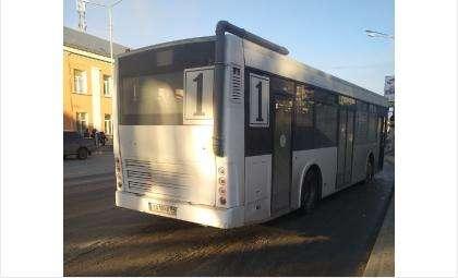 Автобус №1 ходит от вокзала до Белокаменного