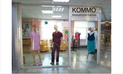В «КОММО» вы найдете комфортные и стильные модели для медиков и работников индустрии красоты