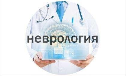 В клинике «Медпрактика» работают опытные и высококвалифицированные неврологи