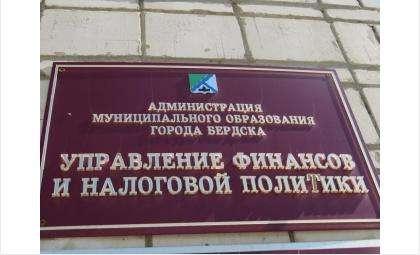 УФиНП Бердска расположено в здании горсуда