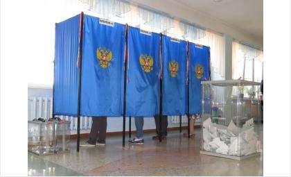 Выборы состоятся в сентябре 2021 года