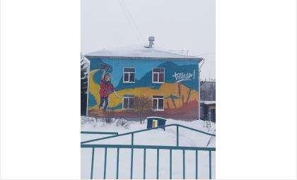 Граффити на ул. К. Маркса, 51