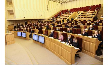 Областные депутаты высказались за защиту лесных парков