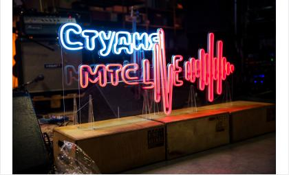 Молодых музыкантов из Бердска зовут в онлайн-проект «Студия МТС Live»