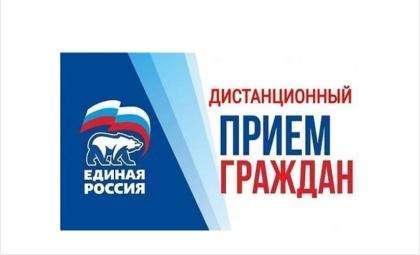 Неделю приема граждан по вопросам ЖКХ проведет Единая Россия в Бердске