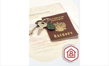 С помощью портала можно получить паспорт и многие другие услуги