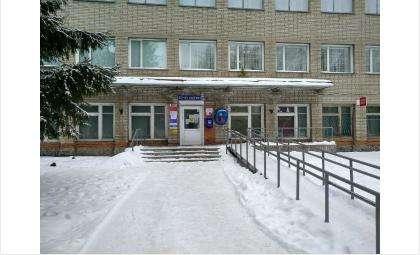 График работы Почты России в связи с 23 февраля изменен