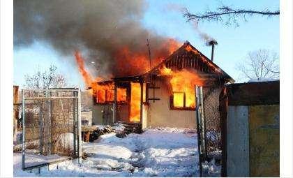 Берегите имущество от пожаров!