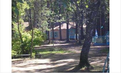 Лагерь уже 4 года не принимает детей