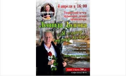 ГДК Бердска приглашает в Творческую гостиную Ольги Никифоровой «Таланты и поклонники»