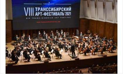 VIII Транссибирский Арт-фестиваль начался
