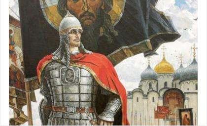 800-летия со дня рожденияАлександра Невского отмечается в 2021 году