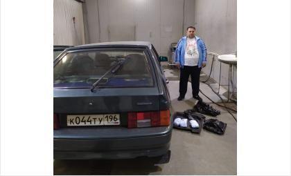 Наркотики Михаил Зубчиков пытался перевезти под обшивкой автомобиля