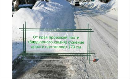 Бердчанин не поленился измерить ширину снежного вала