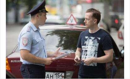 Правила проведения экзаменов на право управления авто изменились
