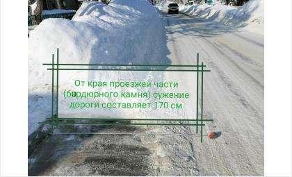 На 170 см сузили дорогу на ул. Маяковского в Бердске из-за плохой уборки снега