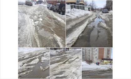 На неочищенную дорогу жалуется жительница Бердска