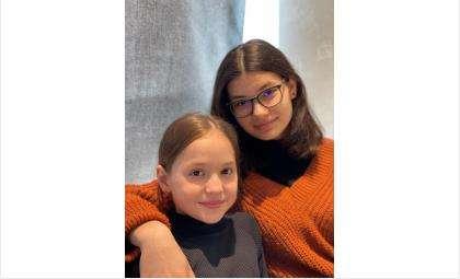 Вероника Пшенова и Полина Чудинова