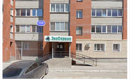 Представитель регоператора принимает население в Бердске