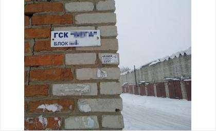 В 8 ГСК Бердска не соблюдают нормы пожарной безопасности