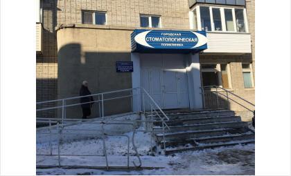 Стоматология переехала на ул. Пушкина