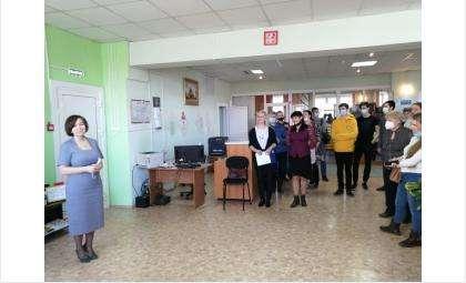 Центр грамотности открыт в Бердске