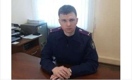 Станислав Лейба