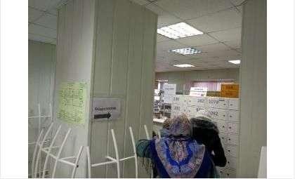 Жители Микрорайона пользуются почтовыми услугами в центре города
